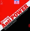 "Yasaka "" Anti Power"""